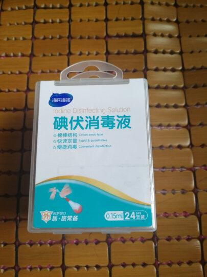 海氏海诺 碘伏棉棒 医用碘伏消毒棉签棒 24支装*4盒 晒单图