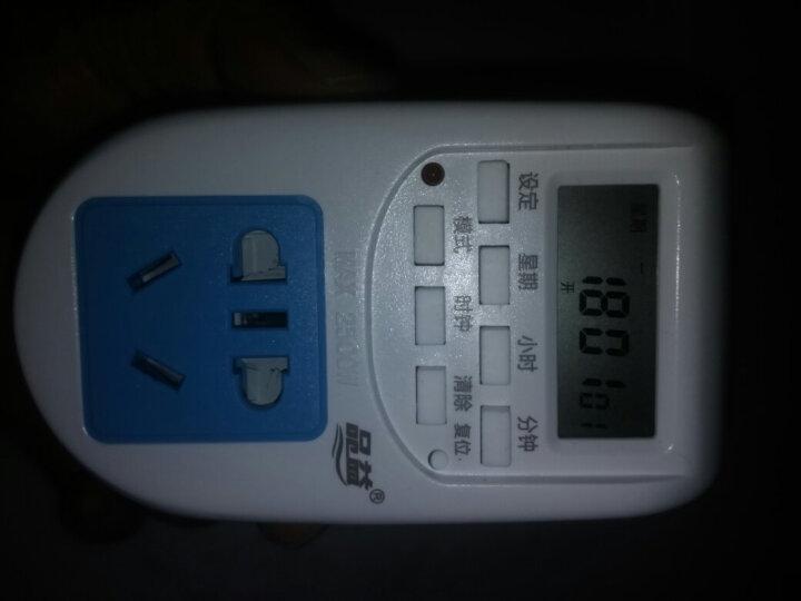 品益 充电定时插座 定时器 电子计时器 10A厨房智能定时开关插座 晒单图