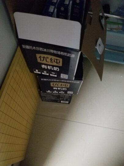 新农 优纯有机纯牛奶全脂 15盒装200ml整箱新疆原生态牧场 晒单图