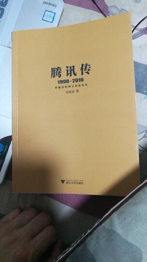 跌荡一百年 纪念版(套装共2册) 晒单图