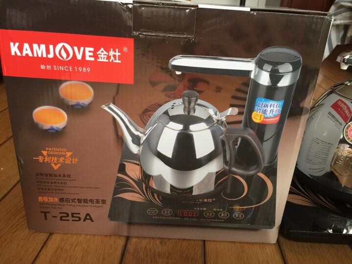 金灶(KAMJOVE) 触控式智能电茶壶 自动加水器抽水茶炉电热水壶 T-25A 晒单图