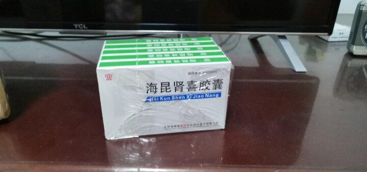 长龙 海昆肾喜胶囊 0.22g*18粒 化浊排毒 慢性肾功能衰竭 湿浊症 晒单图