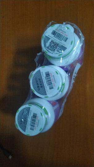 汤臣倍健 儿童学生青少年钙铁锌咀嚼片补钙片补锌片组合装(含钙铁锌60片1瓶+30片1瓶) 晒单图
