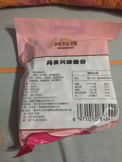 【满2件9折】阿玛熊 丹麦风味曲奇饼干礼盒 送女友糕点生日零食大礼包 桃酥王铁罐礼盒600g 晒单图