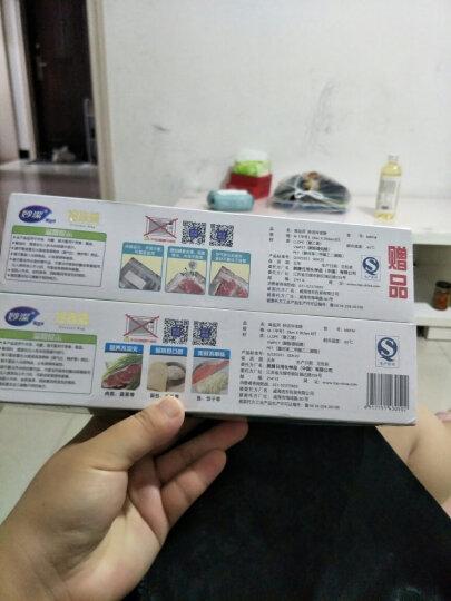妙洁 保鲜袋食品 冰箱冷冻袋 自封口 中号16只装 晒单图