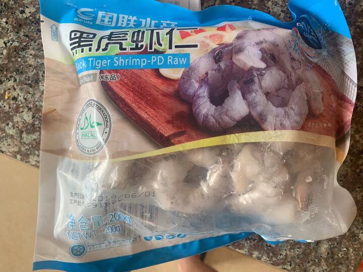 国联 翡翠生虾仁(大号) 200g/袋(BAP认证) 11-13只 海鲜 晒单图