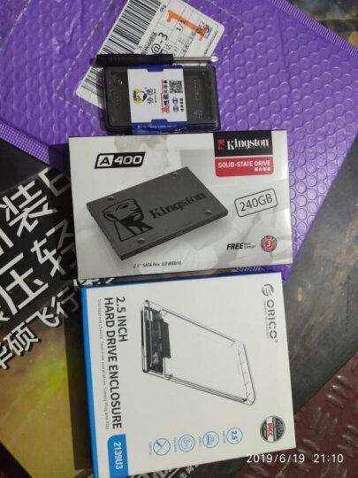 金士顿(Kingston) 120GB SSD固态硬盘 SATA3.0接口 A400系列 晒单图