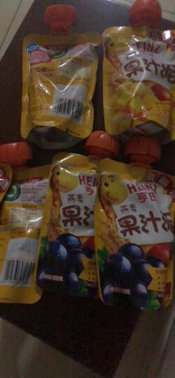 亨氏 (Heinz) 4段 婴幼儿辅食 宝宝零食 苹果草莓燕麦 儿童辅食果汁泥120g(3岁以上适用) 晒单图