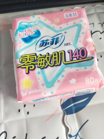 苏菲 零敏肌丝薄柔滑无香型卫生护垫140mm 80片 (新老包装加量随机发货) 晒单图