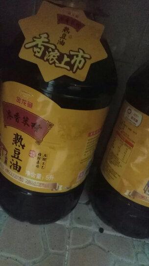 金龙鱼 食用油 非转基因 压榨 东北风味 浓香笨榨熟豆油 5L 晒单图