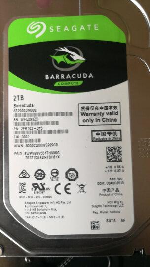 希捷(SEAGATE)酷鱼2TB 机械硬盘台式机 7200转256M ST2000DM008 晒单图