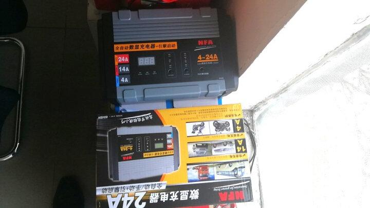 NFA纽福克斯 全自动 汽车 电瓶 充电器12V/24V 蓄电池充电机 智能修复  智能充电 数显 6848N-24A/12V电瓶数显充电器 晒单图