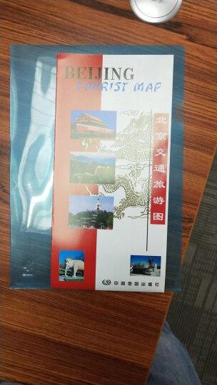 2019北京交通旅游图 年度品种 中英文版北京旅游地图 宾馆涉外酒店适用 晒单图