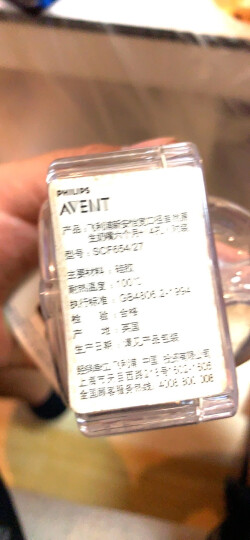 飞利浦新安怡 奶瓶 玻璃奶瓶 进口宽口径240ml 自带1M+奶嘴 SCF673 晒单图