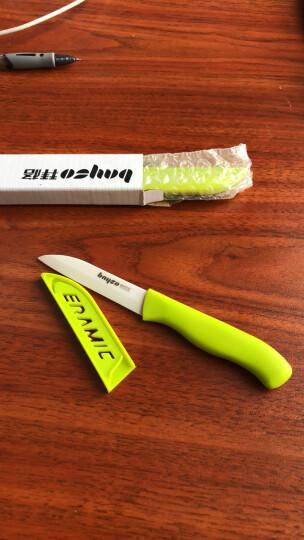 拜格BAYCO 水果刀3寸带刀套陶瓷削皮刀玫红色BD8006 晒单图