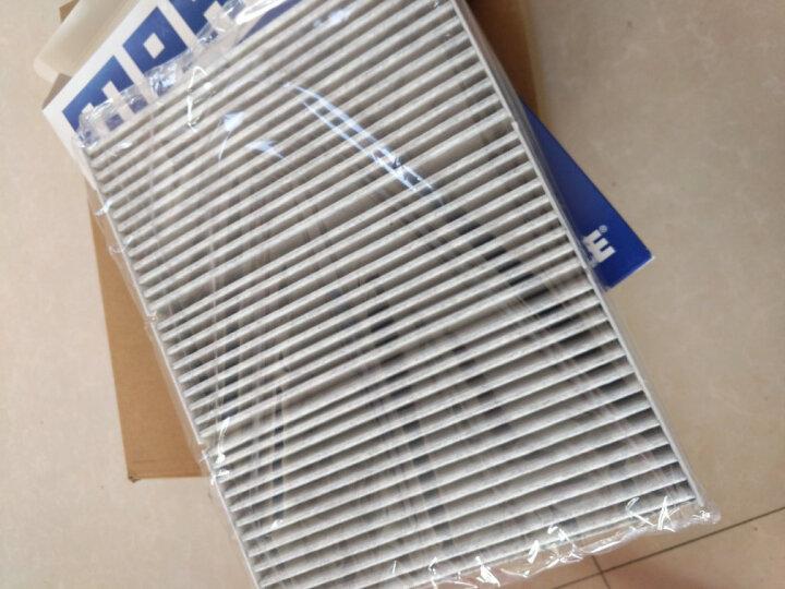 马勒(MAHLE)带碳空调滤清器LAK1132(沃尔沃S80L 2.0T/2.5/3.0/XC60 2.0(T5)/3.0(T6)/神行者2 2.0/2.2) 晒单图