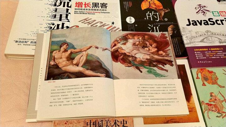 蒋勋美学鉴赏作品集(套装共3册) 晒单图