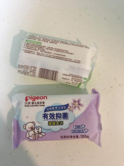 贝亲(Pigeon) 贝亲洗衣皂 新生儿尿布皂 婴幼儿衣物皂宝宝皂儿童肥皂BB皂多香型 6块装 晒单图