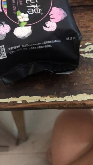高洁丝Kotex 极薄迷你直条卫生巾190mm10片日用 晒单图