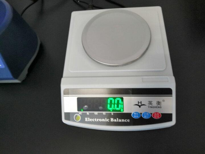 英衡实验室电子天平秤0.01g高精度电子称珠宝称0.001g电子秤0.1g精准克秤精密分析天平 300g精度0.001g 晒单图