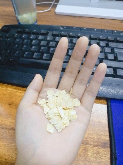 青源堂 西洋参切片 1.0-1.4cm 花旗参西洋参片含片50克 晒单图