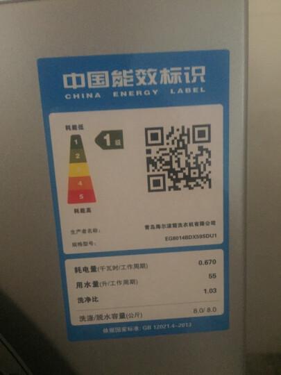 海尔(Haier)水晶 8公斤斐雪派克直驱变频滚筒洗衣机  智能APP控制  精准投放 EG8014BDX59SDU1 晒单图