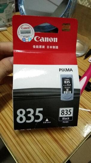 佳能(Canon)PG-835 黑色墨盒(适用腾彩PIXMA iP1188) 晒单图