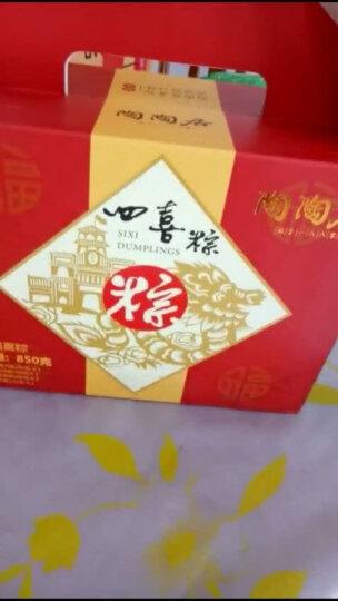 陶陶居(taotaoju)五香咸肉粽266g 晒单图