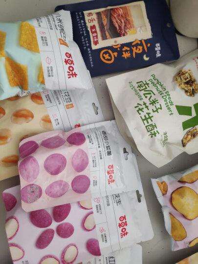 满300减200_百草味 小米锅巴80g 休闲零食特产小吃香脆食品 MJ 烧烤味 晒单图