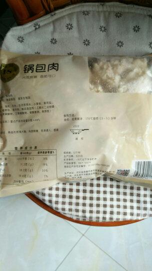 华都食品 锅包肉400g/袋 鸡胸肉 鸡肉 调味鸡肉块 速冻半成品 方便菜 晒单图