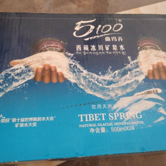 5100 西藏冰川 饮用天然矿泉水500ml*24瓶 弱碱性水 整箱装 晒单图