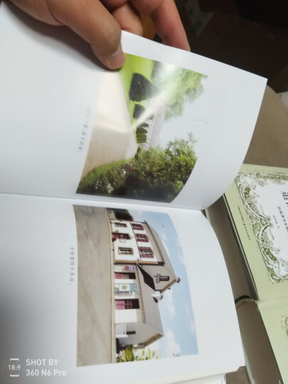 追忆似水年华 精装(全四卷) 在斯万家这边+在花季少女倩影下+盖尔芒特那边 [法] 马塞尔·普鲁斯特 晒单图