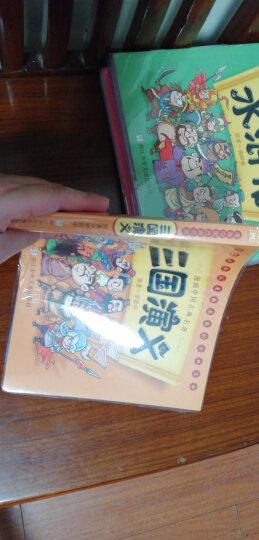漫画中国古典四大名著(套装全4册) 晒单图