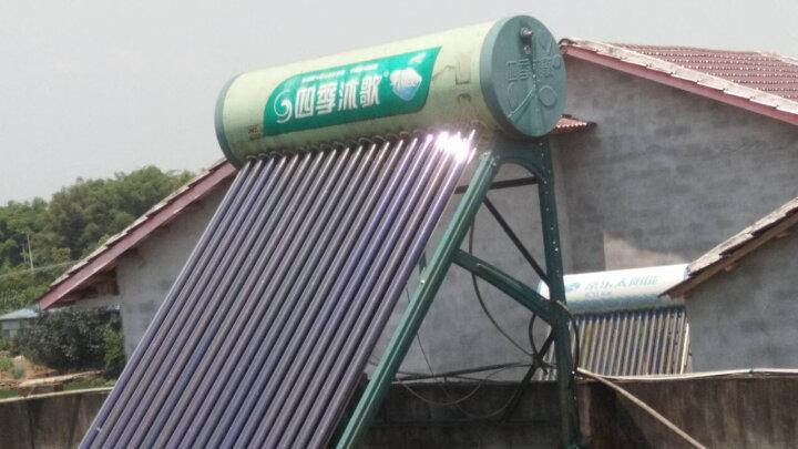 四季沐歌(MICOE)OP-B阳台壁挂太阳能热水器 带电加热 平板家用分体式 节能电热水器 东出口 100L 晒单图