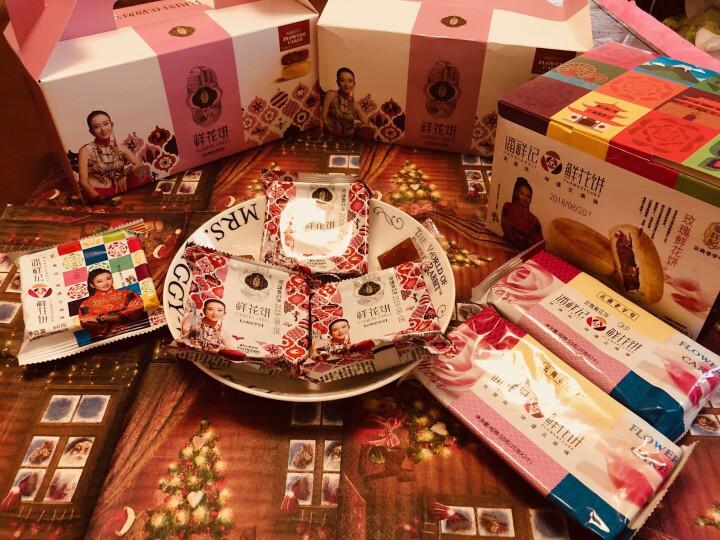 【买2送200g鲜花糕】潘祥记鲜花饼10枚500g礼盒装云南特产玫瑰饼糕点零食小吃大礼包 晒单图