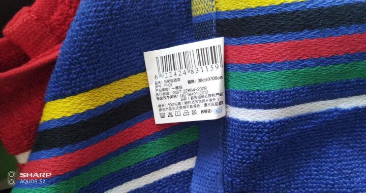 孚日洁玉纯棉毛巾 加长加大加厚健身运动巾 擦汗健身巾 38*110cm 2条装(红+蓝) 晒单图