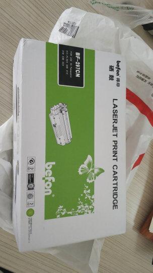 得印(befon)BF-297CN硒鼓组件 KX-FAC297CN/KX-FAD91E(适用松下KX-FL323CN/328CN墨粉盒) 晒单图