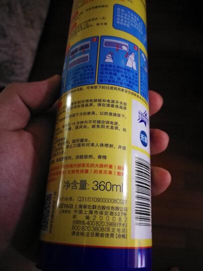 家安(HomeAegis)空调清洗剂消毒液空调清洁剂除菌消毒清除PM2.5挂壁机专用(初夏紫藤) 360ml 晒单图