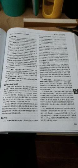 实用内科学(第14版 套装上下册)  晒单图