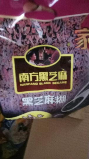 南方黑芝麻 精装1000g/袋(家庭电商装) 冲饮谷物 即食 营养早餐 晒单图
