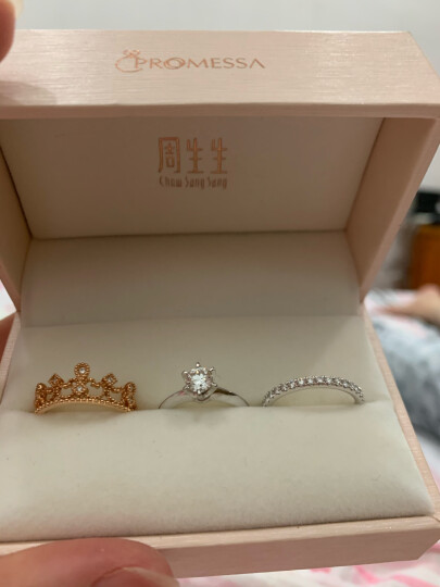 周生生 18K金戒指白色黄金戒指Promessa钻石戒指结婚戒指 女款 87755R 预售订制 订制时间约6-8周(请联系客服) 晒单图