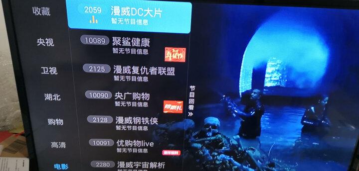 亿播(ebox) HD增强版高清网络电视盒子八核GPU网络盒子安卓wifi电视直播网络电视机顶盒 32G高配尊享版+2.4G语音遥控器 晒单图