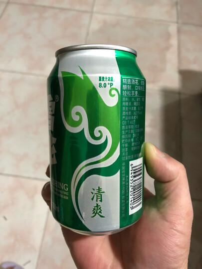 雪花啤酒(Snowbeer)8度清爽 330ml*24听 整箱装 晒单图