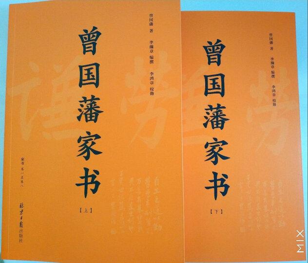 傅雷译 约翰·克利斯朵夫(套装全4册,罗曼·罗兰1921年亲定4册本) 晒单图