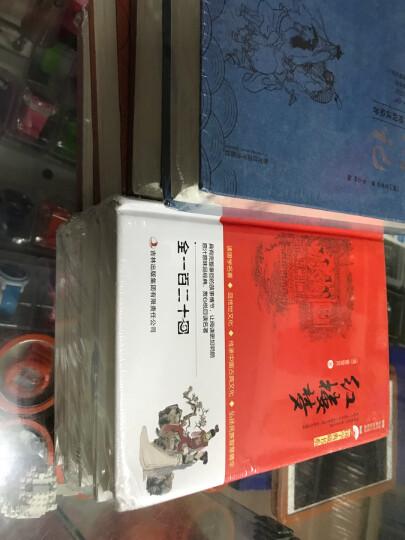 四大名著精装珍藏版全套4册 青少年版无障碍阅读 小学生新课标经典名著书籍 中国古典小说白话文版 晒单图