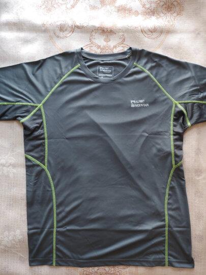 埃尔蒙特ALPINT MOUNTAIN 春夏男款快干T恤 户外短袖吸湿排汗T恤 630-524 灰色 XXXL 晒单图
