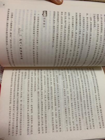 流动在光里的烟 人教版语文素养读本 小升初阅读拓展 温儒敏编 北大语文教育研究所组 小学12 六下 晒单图