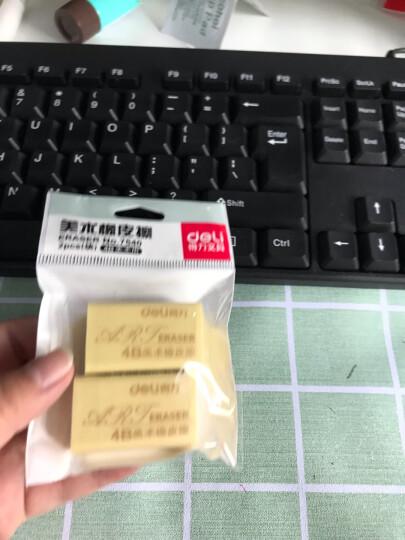 得力(deli)2块黄色绘画4B200A美术橡皮擦 7540 晒单图