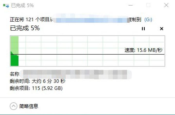 明澈 TF卡4G/8G/16G/64G手机内存卡 tf卡高速存储卡平板MP3MP4扩展卡 16GB 晒单图