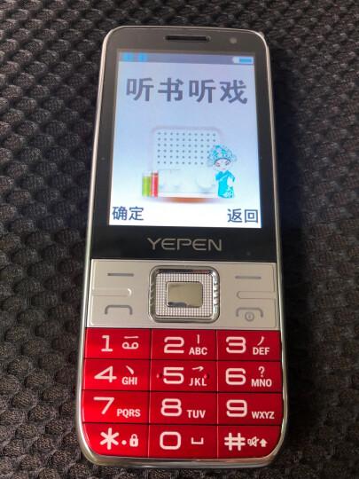 誉品(YEPEN)Y550全网通4G网络老年机 移动联通电信版超长待机大字大声大屏AI智能老人手机 中国红 晒单图